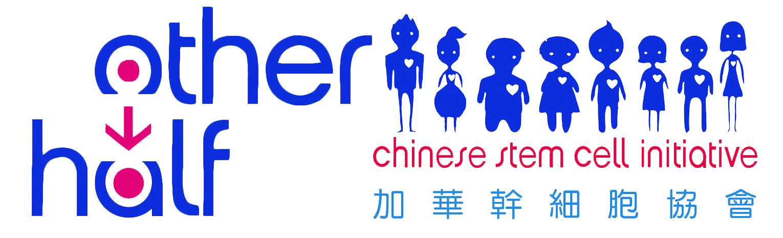 OtherHalf – Chinese Stem Cell Initiative